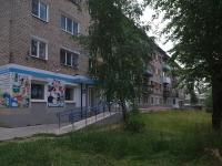 Соликамск, Степана Разина ул, дом 29