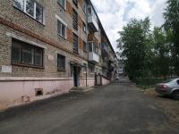 Соликамск, Степана Разина ул, дом 31