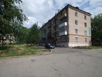 Соликамск, Степана Разина ул, дом 33