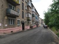 Соликамск, Степана Разина ул, дом 35