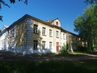 Соликамск, Степана Разина ул, дом 12