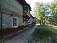 Соликамск, Степана Разина ул, дом 17