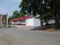 Соликамск, Степана Разина ул, дом 46