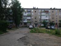 Соликамск, Степана Разина ул, дом 48