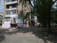 Соликамск, Степана Разина ул, дом 50