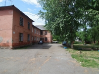 Соликамск, Володарского ул, дом 22