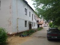 Соликамск, Володарского ул, дом 28