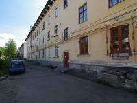 Соликамск, Черняховского ул, дом 12