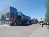 Соликамск, Черняховского ул, дом 13