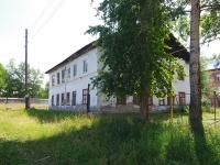 Соликамск, Урицкого ул, дом 22