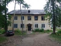 Соликамск, Урицкого ул, дом 30