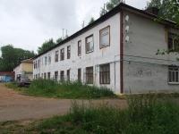 Соликамск, Урицкого ул, дом 32