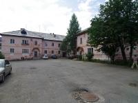 Соликамск, Урицкого ул, дом 40