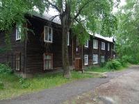Соликамск, Добролюбова ул, дом 11