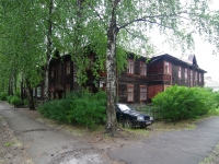 Соликамск, Коммунаров ул, дом 17