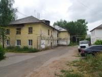 Соликамск, Коммунаров ул, дом 2