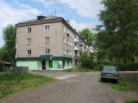Соликамск, Розы Люксембург ул, дом 14