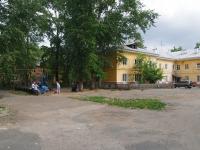 Соликамск, Розы Люксембург ул, дом 10