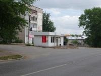 Solikamsk, Roza Lyuksemburg st, 商店