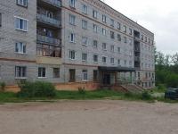 Соликамск, Белинского ул, дом 11