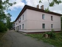 Соликамск, Белинского ул, дом 14