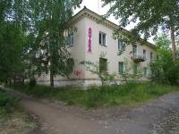 Соликамск, Белинского ул, дом 12