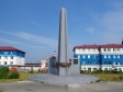 Соликамск, Правды ул, мемориал