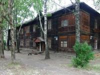 Соликамск, Бумажников ул, дом 11