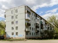 Псков, Александра Невского ул, дом 3