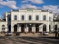 Псков, Вокзальная ул, дом 23