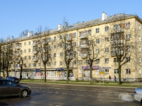 Псков, Вокзальная ул, дом 40