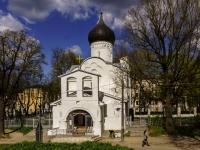 Псков, Георгиевская ул, дом 1