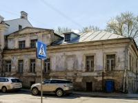 Псков, Герцена ул, дом 1