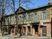 Псков, Герцена ул, дом 4