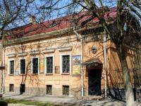 Псков, Герцена ул, дом 6
