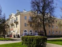 Псков, Герцена ул, дом 8