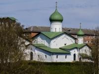 Псков, Герцена ул, дом 7