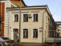 Псков, Гоголя ул, дом 21
