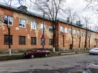 Псков, Гоголя ул, дом 23