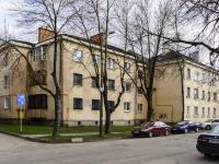 Псков, Гоголя ул, дом 25