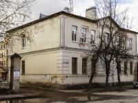 Псков, Гоголя ул, дом 26