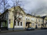 Псков, Некрасова ул, дом 13