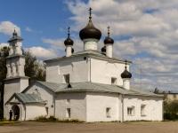 Псков, Некрасова ул, дом 35