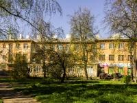 Псков, Максима Горького ул, дом 13