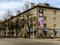 Псков, Максима Горького ул, дом 20