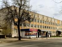 Псков, Максима Горького ул, дом 28