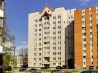 Псков, Красноармейская ул, дом 24