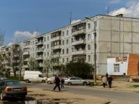 Псков, Западная ул, дом 1