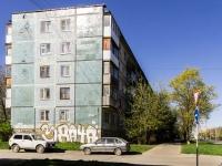 Псков, Коммунальная ул, дом 12