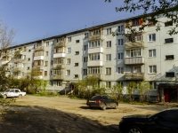 Псков, Коммунальная ул, дом 16